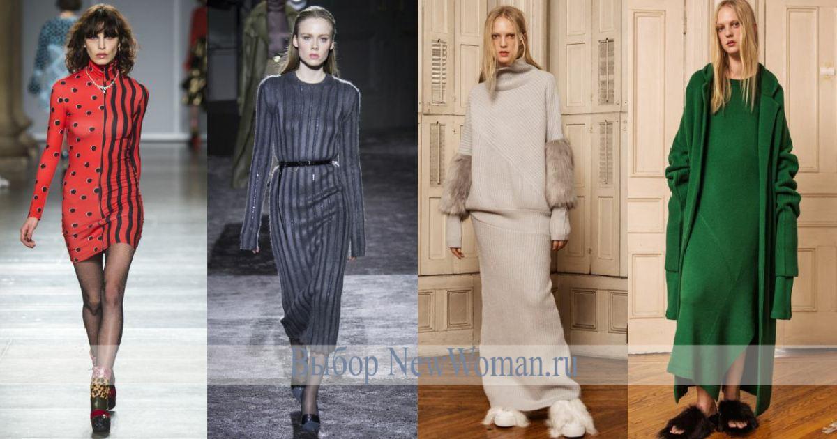 4178f0323c5 Фото модной вязаной женской одежды 2019 года  трикотажные платья ...