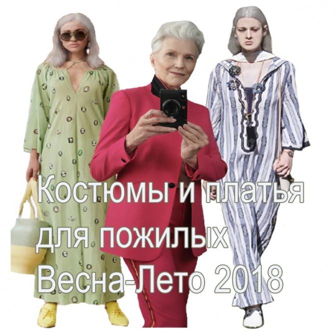 Домашнее платье-халат для пожилых сразу в дом престарелых анекдот