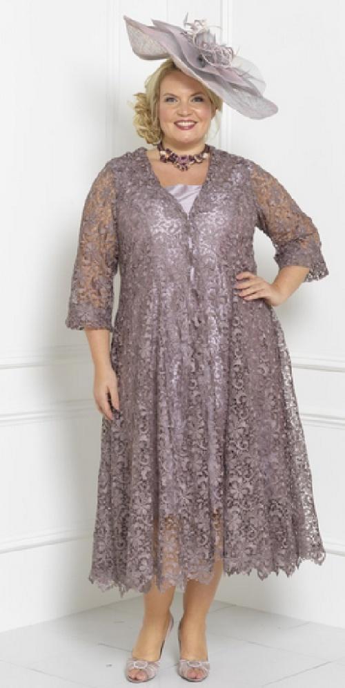 платье для мамы невесты кружевное