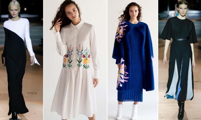 платья от дизайнерского дома Carolina Herrera