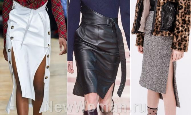 юбки с разрезами 2020