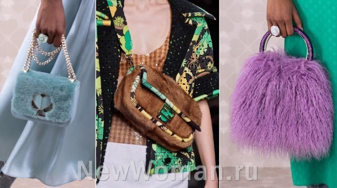 фото модных меховых женских сумок сезона весна-лето 2020 из коллекций модельеров