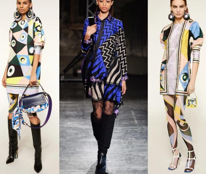 платья с геометрическим принтом от Emilio Pucci - коллекция на 2021 год