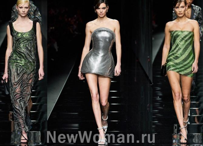фото вечерних платьев 2021 года с металлическим блеском - по итогам модных показов в столицах мировой моды