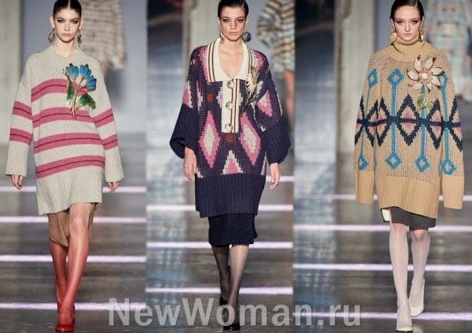 горячие тренды на осень и зиму 2021 - платье свитер с имитацией ручной вязки