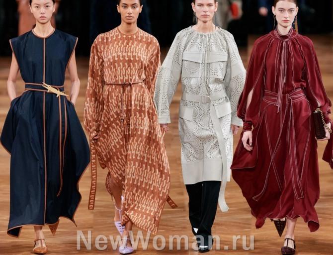 весенние платья 2021 на каждый день из дизайнерской коллекции Stella McCartney