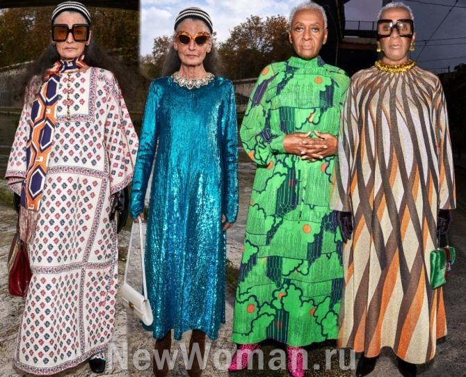фото фасонов нарядных дизайнерских платьев с подиума на пожилых женщинах моделях - модные тенденции 2021 года для тех, кому за 70 и 75