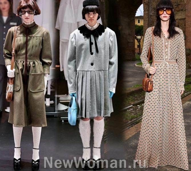 модное платье на осень и зиму 2021 года - это платье в стиле 70-х годов прошлого столетия - бренд Гуччи