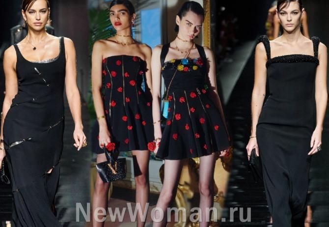 длинные и короткие черные вечерние осенние платья 2021 с бретелями и обнаженными плечами, с блестящей отделкой и цветочными аппликациями - луки с подиума