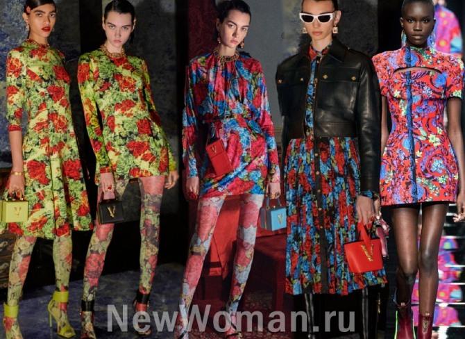 Стильные женственные платья на весну 2021 года от бренда Версаче: принтованные платья с цветочным рисунком. Тренды: яркий среднего размера цветочный принт, миди, мини, приталенный фасон без воротника, драпировка, контрастная застежка-планка, горизонтальный вырез на груди