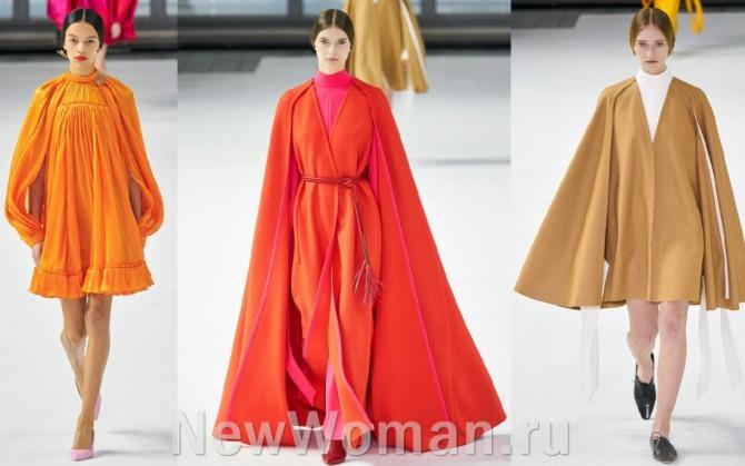 элегантные модели вечерних платьев необычного фасона от бренда Каролина Эррера - горячий тренд 2021 года