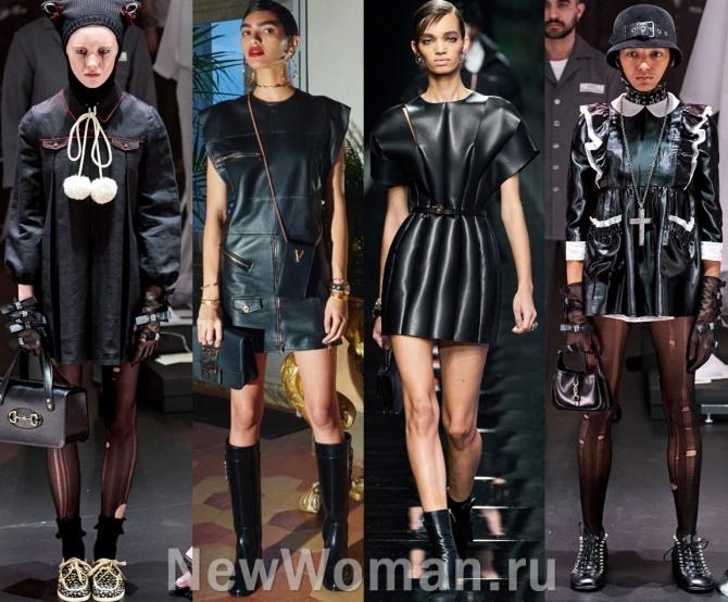 горячие тренды 2021 года - платье из искусственной кожи