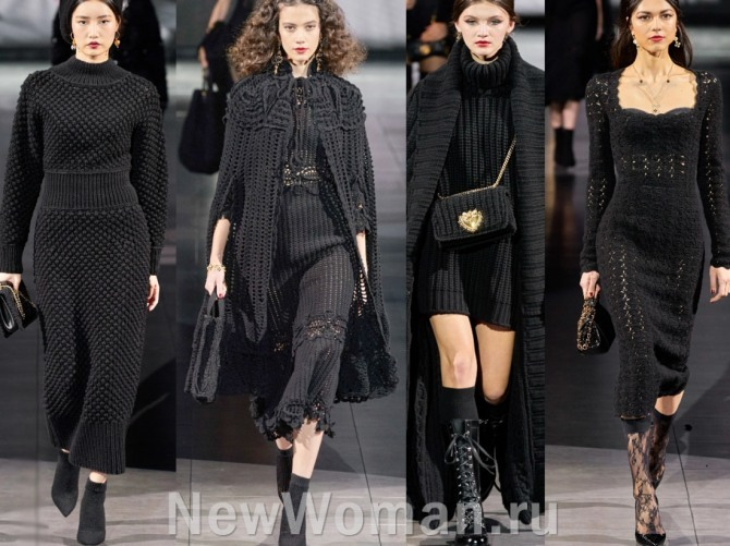 черные трикотажные платья с имитацией ручной вязки - модный тренд 2021 года