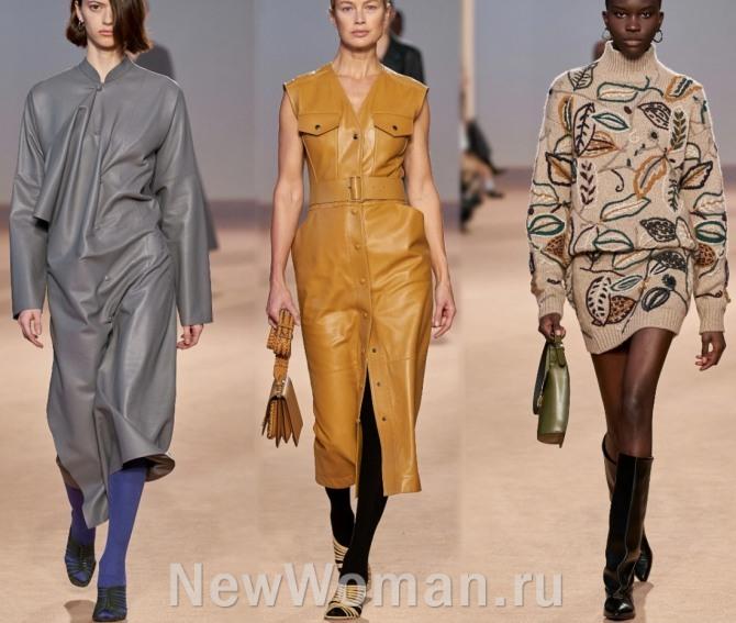 Деловые платья Осень-Зима 2021: из цветной искусственной кожи и пряжи