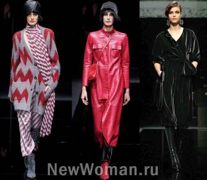 зимние платья 2021 от Giorgio Armani - фото с подиума