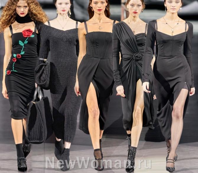 Dolce & Gabbana коллекция осень-зима 2021, черные платья с узкими бретелями и открытыми плечами