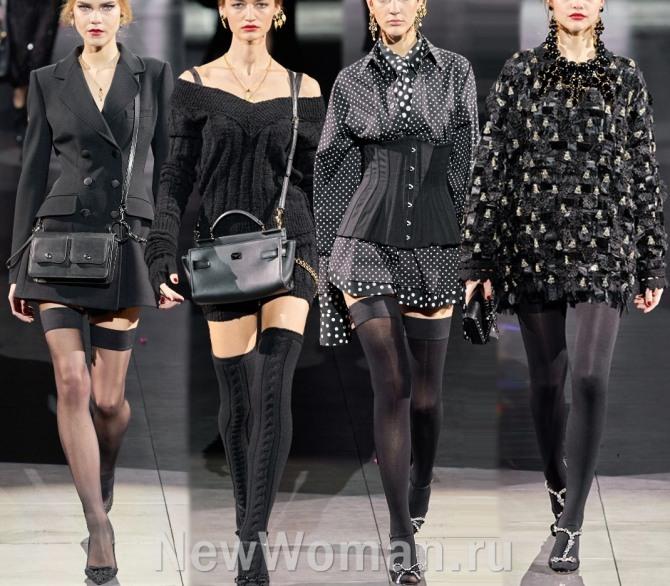 короткие повседневные модные платья для девушек на 2021 год - модные луки с модных показов осень-зима 2020-2021