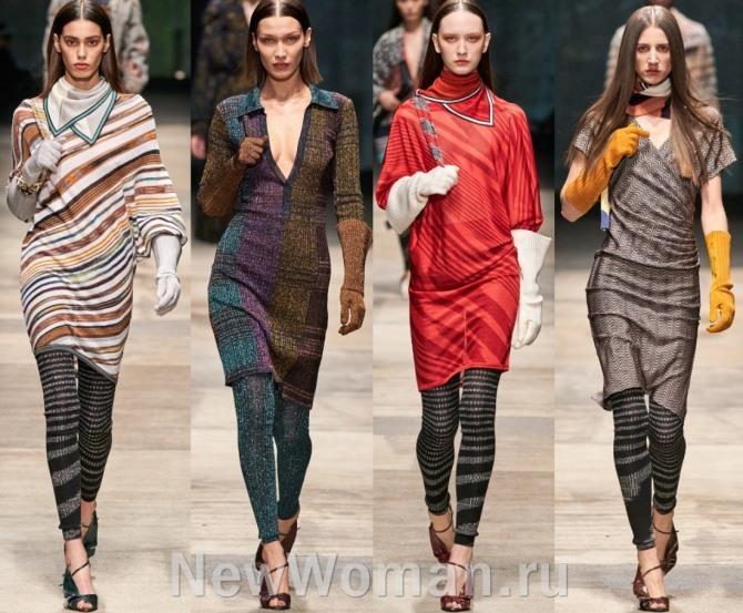 С чем носить леггинсы в 2021 году. Фото стильных платьев для девушек 2021 года - луки с модных показов молодежной моды