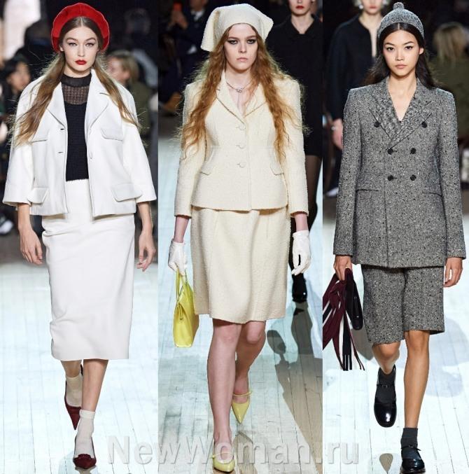 Нью-Йоркский показ бренда Marc Jacobs на сезон Осень-Зима 2020-2021 года - женственные дамские костюмы в стиле 60-годов