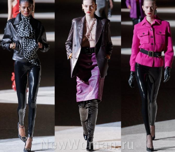 тренды курточной женской моды осень-зима 2020-2021 от бренда Saint Laurent