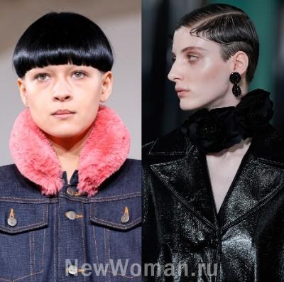 Модные стрижки для коротких волос - осень 2020