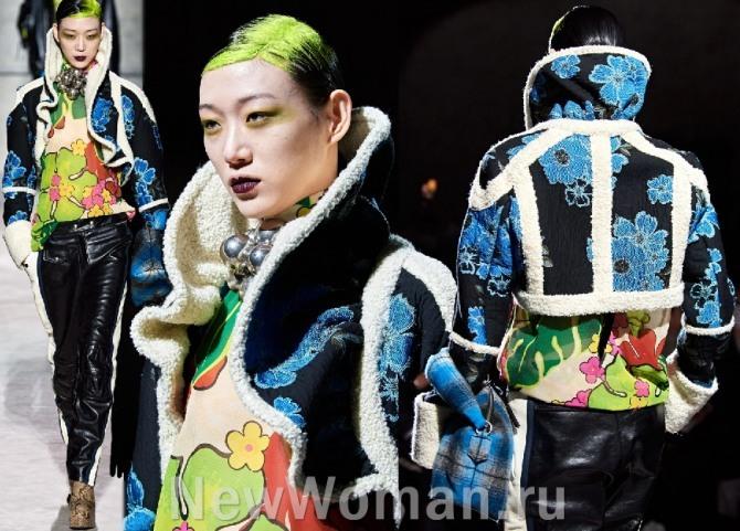 Самые красивые женские короткие дубленки 2021 года с модных показов -  модный лук от Dries Van Noten