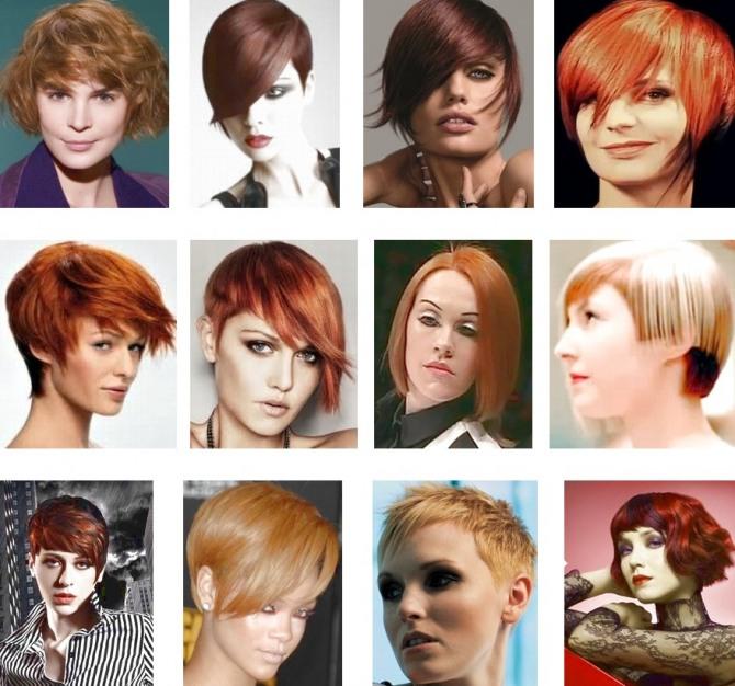 короткие стрижки для рыжих волос