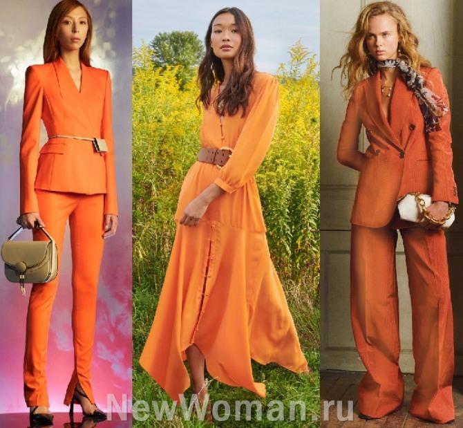 тренды весна-лето 2021 года в женских костюмах моркового цвета