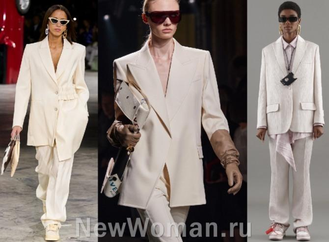 кремовые брючные костюмы 2021 - мода для женщин от мировых стилистов