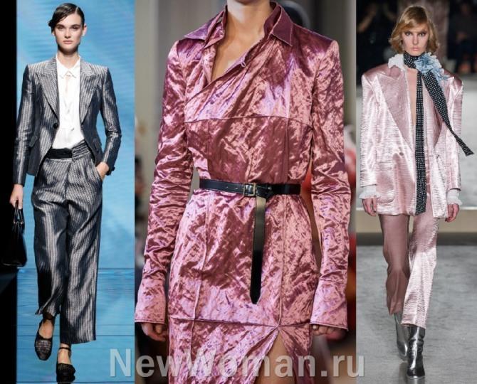 брендовые женские костюмы 2021 года из серой и розовой атласной ткани