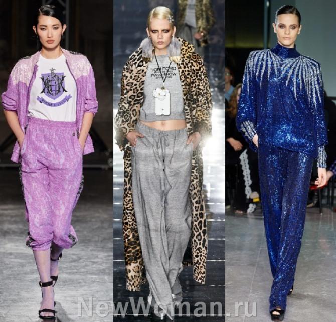 женские костюмы с подиума европейских столиц в стиле спорт-шик - луки из коллекций на 2021 год