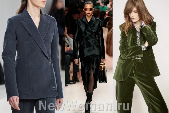 в 2021 году в тренде велюровые брючные и с юбкой костюмы для деловых девушек и женщин - луки с модных показов западных дизайнеров