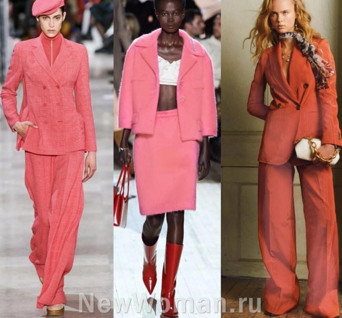женские костюмы от кутюр лососевого цвета - тренды в женской моде 2021 года