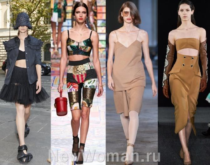 юбки и брюки в комплекте с топами - идеи от модных домов на 2021 года