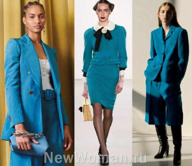женские костюмы с жакетами и пиджаками цвета аквамарин - тренды 2021 года
