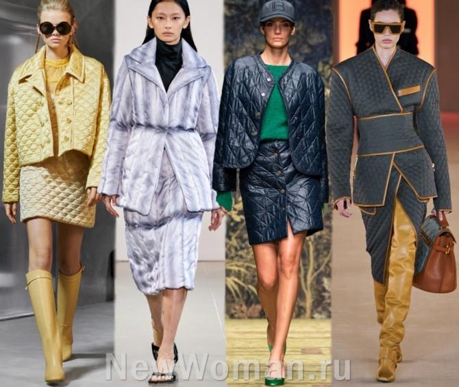 уличные тренды 2021 года - стеганые женские костюмы с юбками