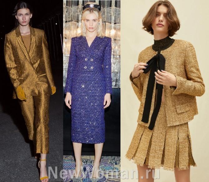 примеры женских костюмов с брюками и юбками для особого случая - фото из коллекций модных домов на 2021 год