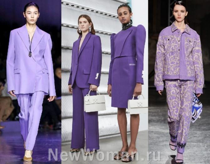 женские стильные костюмы - с брюками и юбкой сиреневого цвета на сезон 2021 года - фото из коллекций мировых дизайнеров