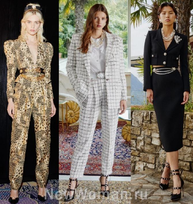 шелковые и шерстяные дорогие дамские костюмы на выход