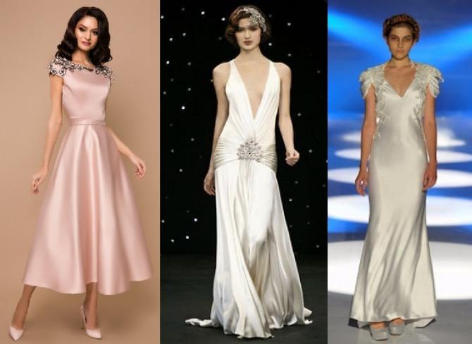 какие платья подходят женщинам-Водолеям для встречи Нового года