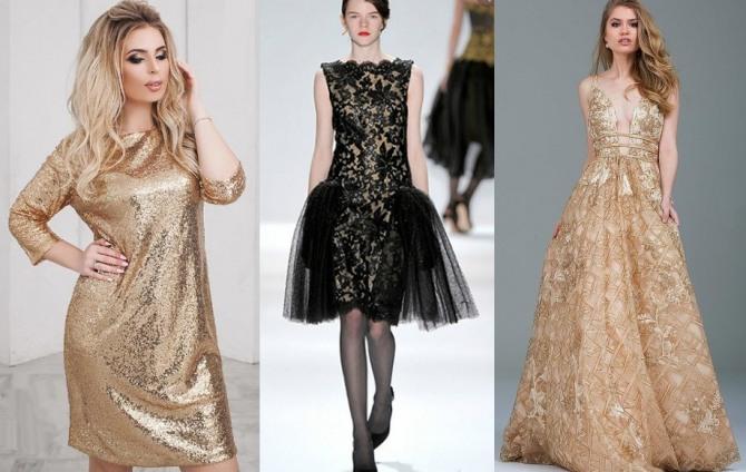 новогоднее платье по знаку зодиака - в чем пойти на новогоднее торжество женщине знака Лев