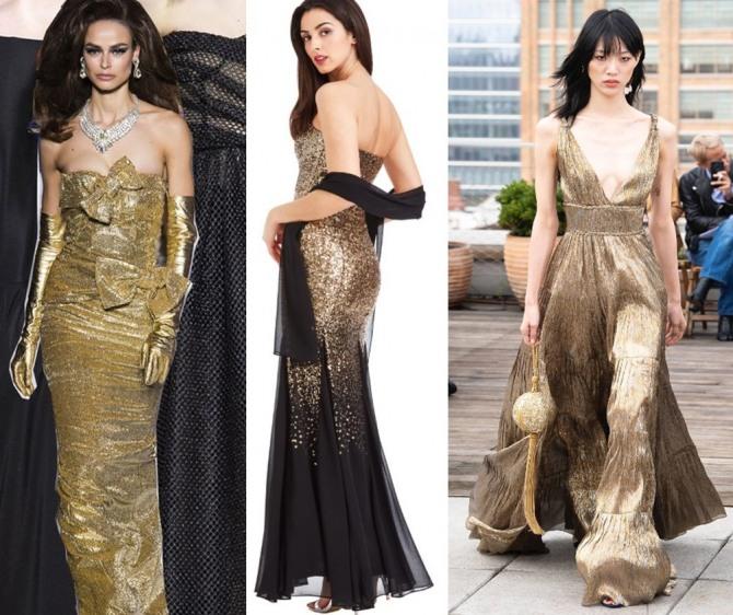 золотые платья на новый год для женщины Овен
