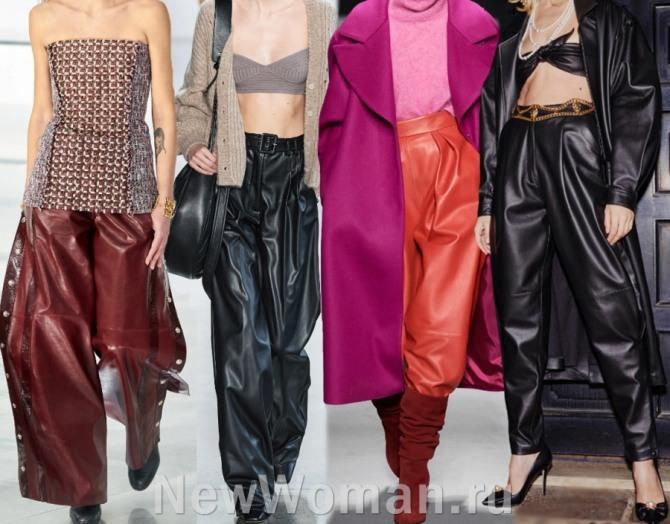 модели кожаных брюк для женщин - новинки с модных показов на 2021 год