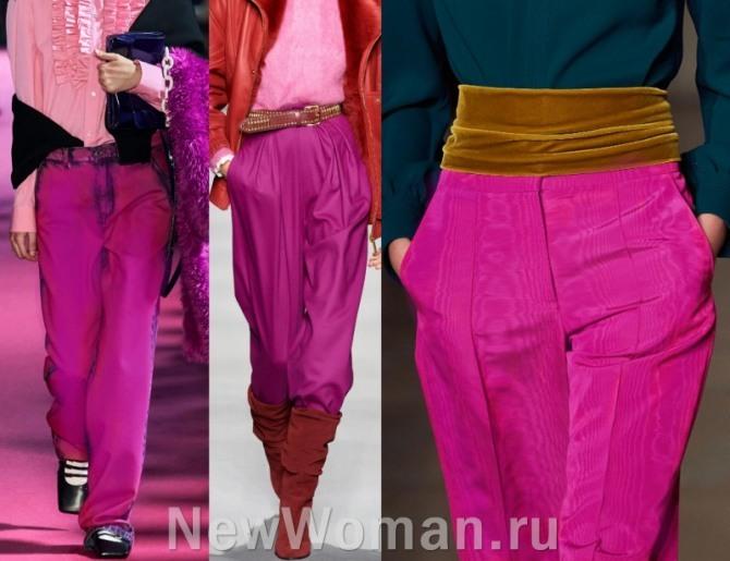 в 2021 году в тренде женские брюки цвета фуксии - фото с подиумов европейских столиц