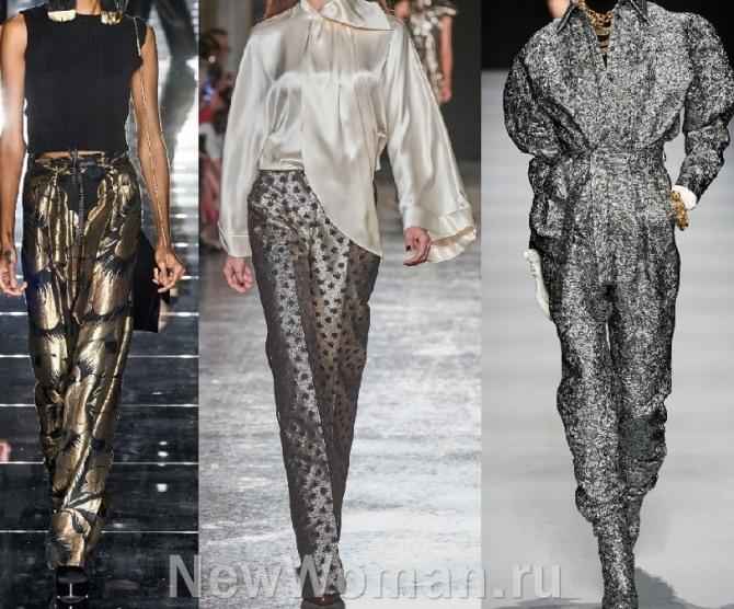 брюки из парчи - фото новинок для торжественного случая из коллекций мировых брендов на 2021 год