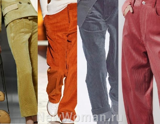 вельветовые женские брюки 2021 года от модных европейских домов - фото с подиума