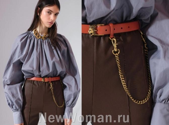модный декор для женских брюк 2021 года - ремни с цепочками