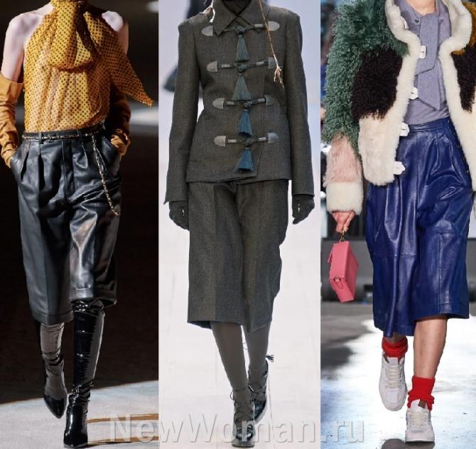 модные тенденции в зимней и осенней женской одежде 2021 года - юбка-брюки (кюлоты) из кожи и шерстяной ткани