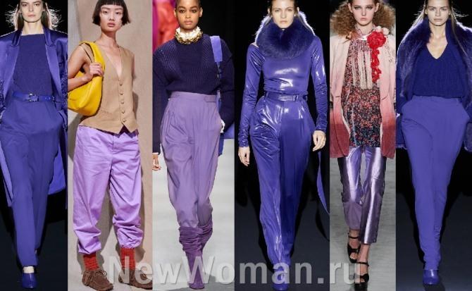 брюки какого цвета самые актуальные в 2021 году - фиолетовая и сиреневая цветовая гамма