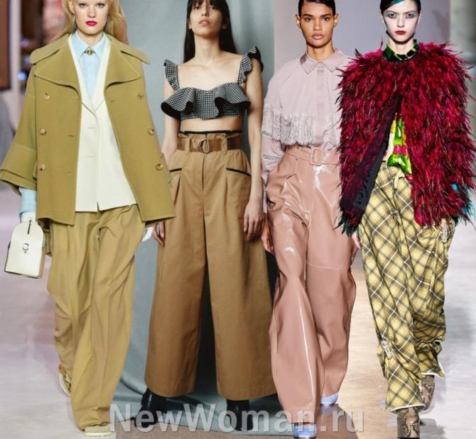 Модные тенденции 2021 года в женской одежда - широкие свободные брюки с высокой посадкой - фото идей от модных домов, подиум